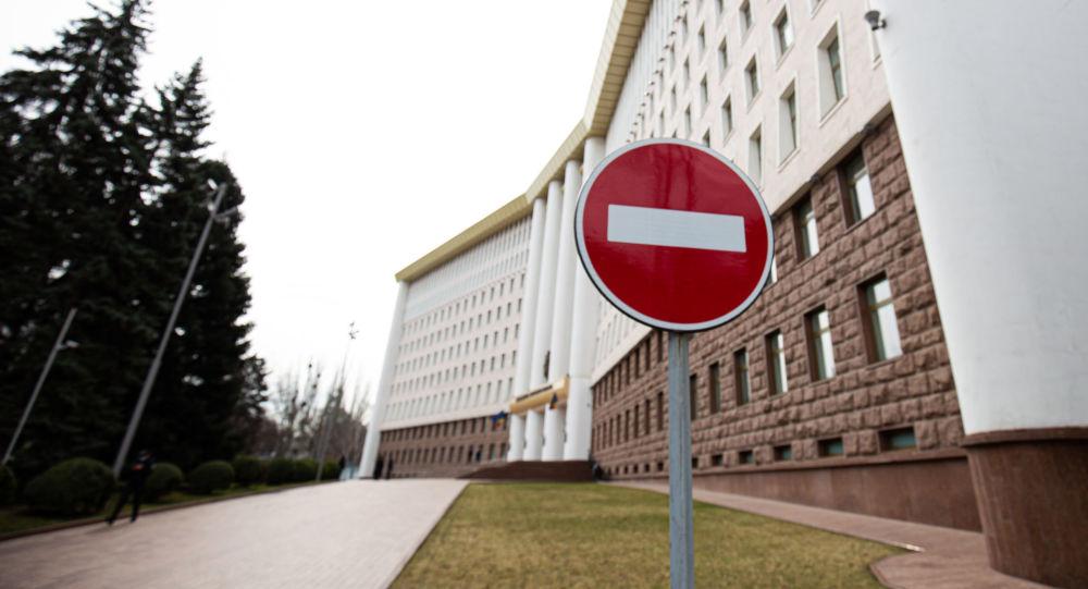 stop parlament